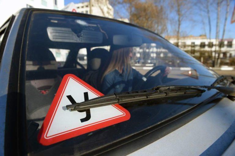 Обучение новичков вождению в Москве